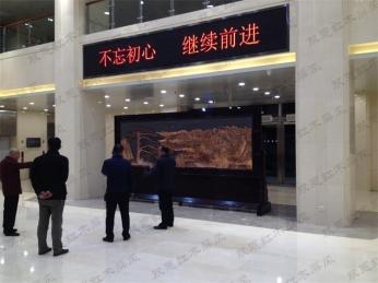 太原小店区公安局4.82米×2.58米迎客松、万里长城紫铜浮雕屏风