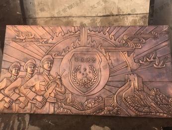 锻铜浮雕47