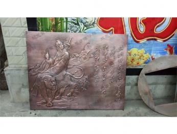 锻铜浮雕54