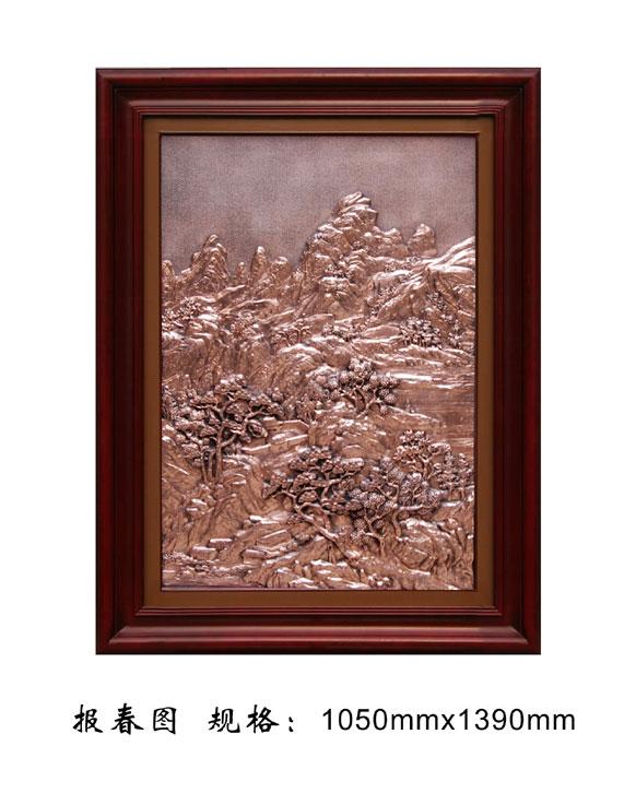 FD050山水画