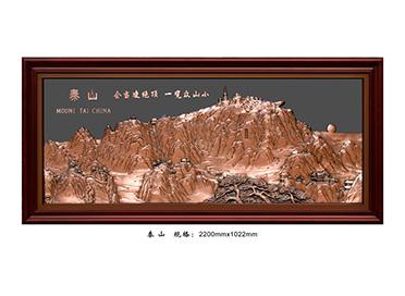 FD026泰山