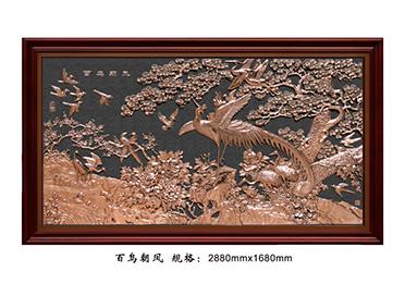 FD021百鸟朝凤