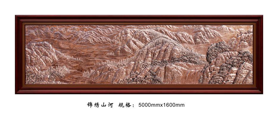 FD011锦绣山河