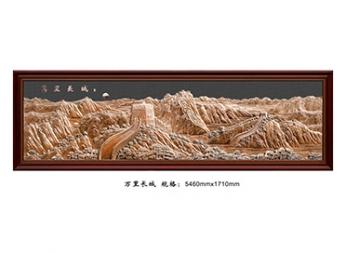 北京FD010万里长城
