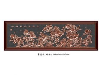 北京FD010富贵图