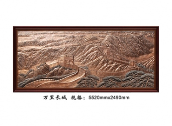 北京FD009万里长城