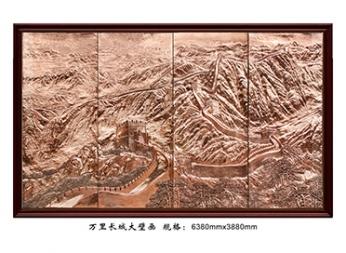 北京FD007万里长城大壁画