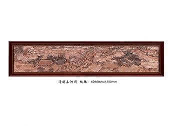 北京FD006清明上河图