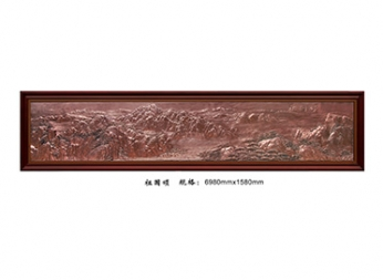 北京FD006 祖国颂