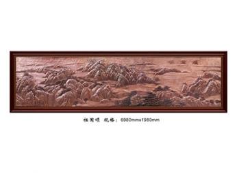 北京FD005祖国颂