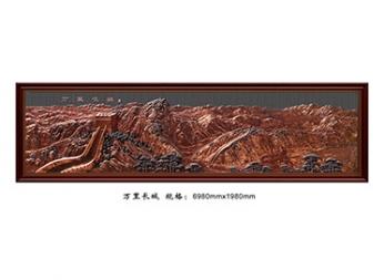 北京FD005万里长城