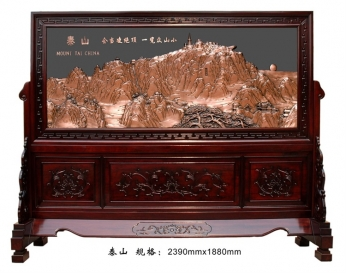 D015 泰山