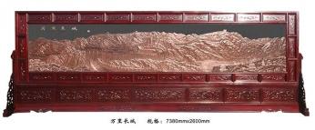 新疆D003万里长城2014版