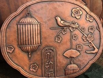 锻铜浮雕6