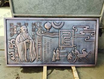 北京锻铜浮雕63