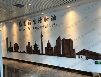 北京锻铜浮雕64