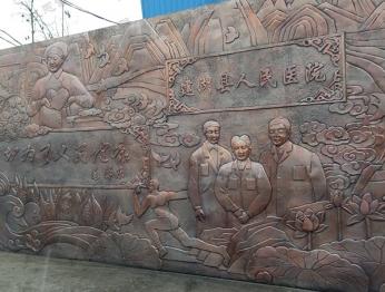 北京锻铜浮雕66