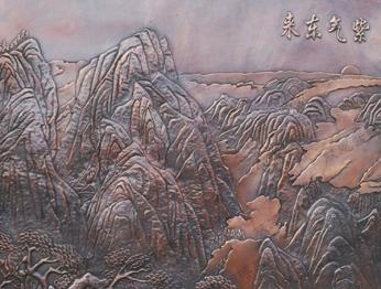 山西锻铜浮雕79