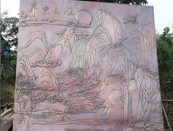 苏州锻铜浮雕80